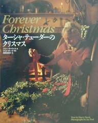 タ-シャ・テュ-ダ-のクリスマス