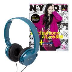 【送料無料】NYLON JAPAN PREMIUM BOX Vol.10 (Teal/Green)