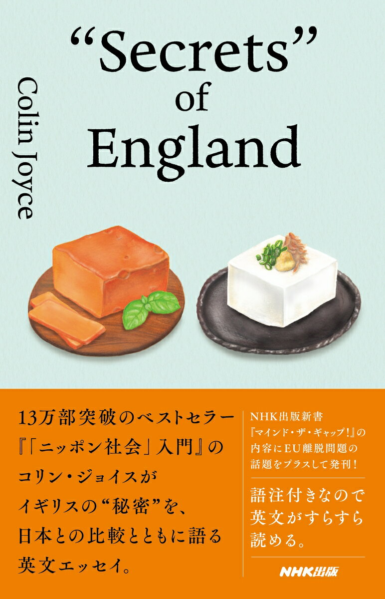 """Secrets"" of England画像"