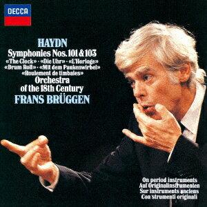 ハイドン:交響曲第101番≪時計≫・第103番≪太鼓連打≫画像