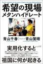 2月22日は竹島の日。韓国人が何をどう言おうが竹島は日本固有の領土!
