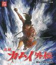 忍風カムイ外伝 Vol.1【Blu-ray】 [ 中田浩二 ...