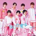 """【先着特典】初心 LOVE(うぶらぶ) (初回限定盤1 CD+Blu-ray)(オリジナル・着せ替えジャケット""""ちゅきジャケ""""(絵柄A))"""
