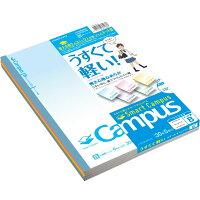 コクヨ キャンパスノート スマートキャンパス 5色パック セミB5 ドット入り B罫 ノーGS3CBTX5