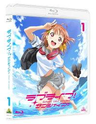 ラブライブ!サンシャイン!! Blu-ray 1 通常版