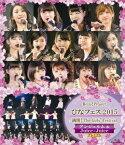 Hello!Project ひなフェス2015 満開!The Girls' Festival アンジュルム&Juice=Juiceプレミアム【Blu-ray】 [ Hello! Project ]