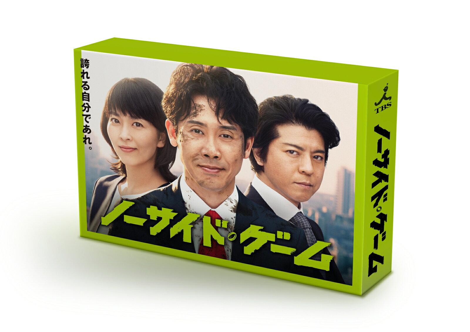 ノーサイド・ゲーム Blu-ray BOX【Blu-ray】