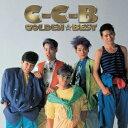 【送料無料】ゴールデン☆ベスト C-C-B [ C-C-B ]