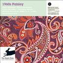 1960S PAISLEY PRINTS(W/CD-ROM) [ PEPIN PRESS ]