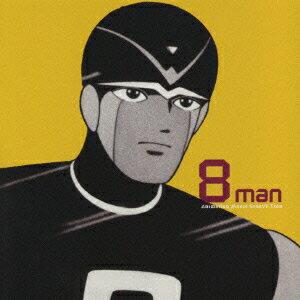 【送料無料】8マンーリミックス [ 克美しげる ]