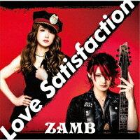 Love Satisfaction (初回限定盤 CD+DVD)