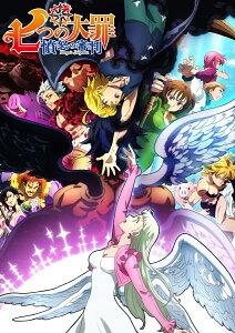七つの大罪 憤怒の審判 Blu-ray BOX 2【Blu-ray】