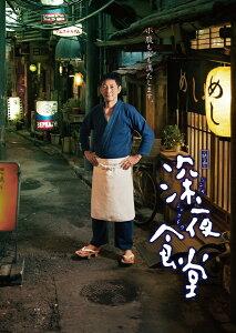 映画 深夜食堂 特別版【Blu-ray】 [ 小林薫 ]