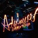 Advance [ 入野自由 ]