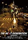 THE NEXT GENERATION パトレイバー/第6章...