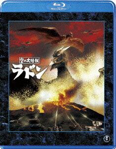 空の大怪獣 ラドン【Blu-ray】画像