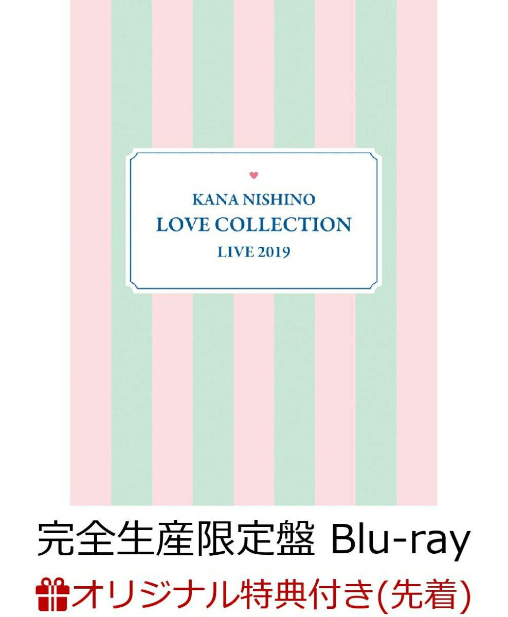 【楽天ブックス限定先着特典】Kana Nishino Love Collection Live 2019(完全生産限定盤 Blu-ray)(オリジナルB3ポスター付き)【Blu-ray】