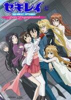 セキレイ〜Pure Engagement〜 七【Blu-ray】 【初回生産限定】