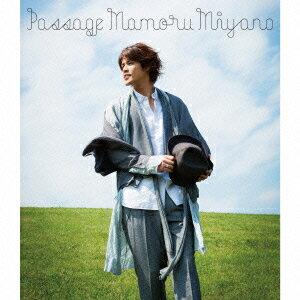 【送料無料】PASSAGE(初回限定盤 CD+DVD) [ 宮野真守 ]