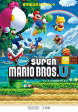 ニュー・スーパーマリオブラザーズ・U 任天堂公式ガイドブック Wii U