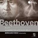 クネヒト:自然の音楽的描写あるいは大交響曲、ベートーヴェン:交響曲第6番「田園」 [ ベルリン古楽ア