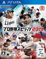 プロ野球スピリッツ2019 PS Vita版の画像