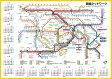 JR東日本 東京近郊路線図カレンダー2018 中央線・総武線各駅停車BOX