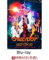 【先着特典】CRAZYBOY presents NEOTOKYO 〜THE PRIVATE PARTY 2018〜(スマプラ対応)(オリジナルポスター付き)【Blu-ray】