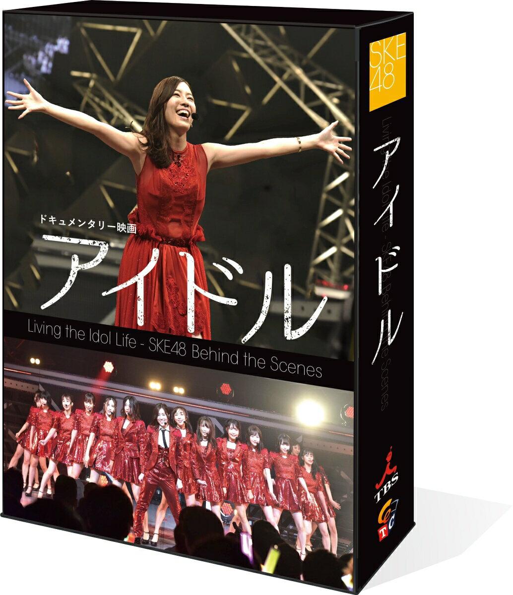 ドキュメンタリー映画「アイドル」 コンプリートBlu-ray BOX【Blu-ray】