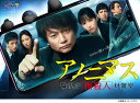 "アノニマス~警視庁""指殺人""対策室~ Blu-ray BOX【Blu-ray】 [ 香取慎吾 ]"