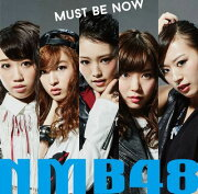 Must be now (通常盤Type-C CD+DVD)