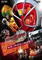 劇場版 仮面ライダーウィザード IN MAGIC LAND メイキング・オブ・ショータイム!