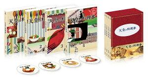 【楽天ブックスならいつでも送料無料】天皇の料理番 Blu-ray BOX【Blu-ray】 [ 佐藤健 ]