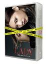 【送料無料】LADY〜最後の犯罪プロファイル〜 DVD-BOX [ 北川景子 ]