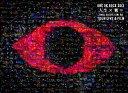 """【楽天ブックスならいつでも送料無料】「ONE OK ROCK 2013""""人生×君=""""TOUR LIVE&FILM」 [ O..."""