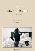 joba's SIMPLE BASIC