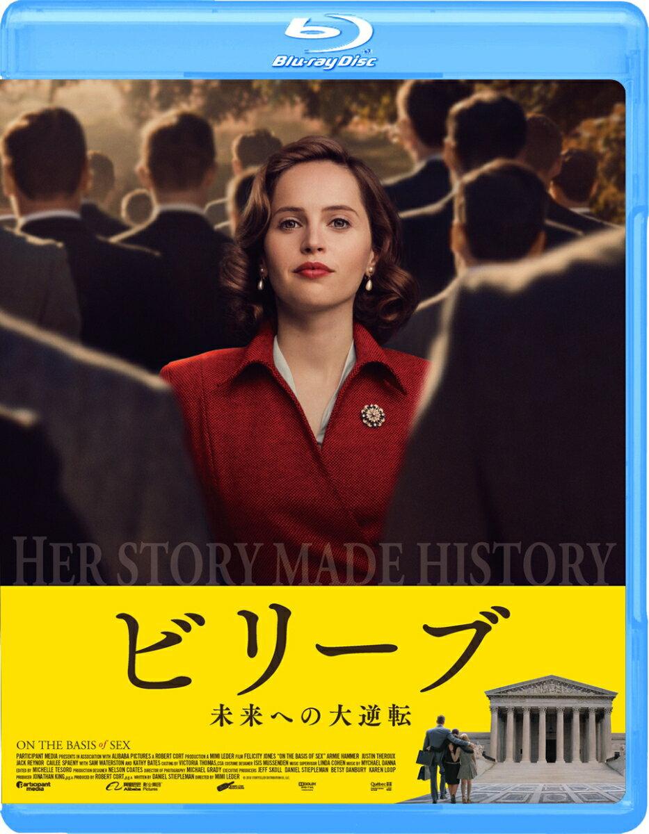 ビリーブ 未来への大逆転【Blu-ray】