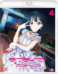 ラブライブ!サンシャイン!! Blu-ray 4 通常版