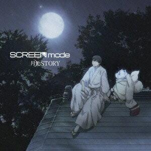 TVアニメ『ぎんぎつね』ED主題歌::月光STORY画像