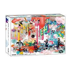 ミリオンがいっぱい〜AKB48ミュージックビデオ集〜 スペシャルBOX