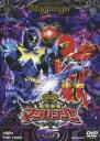 スーパー戦隊シリーズ::魔法戦隊マジレンジャー Vol.5 [ 橋本淳 ]