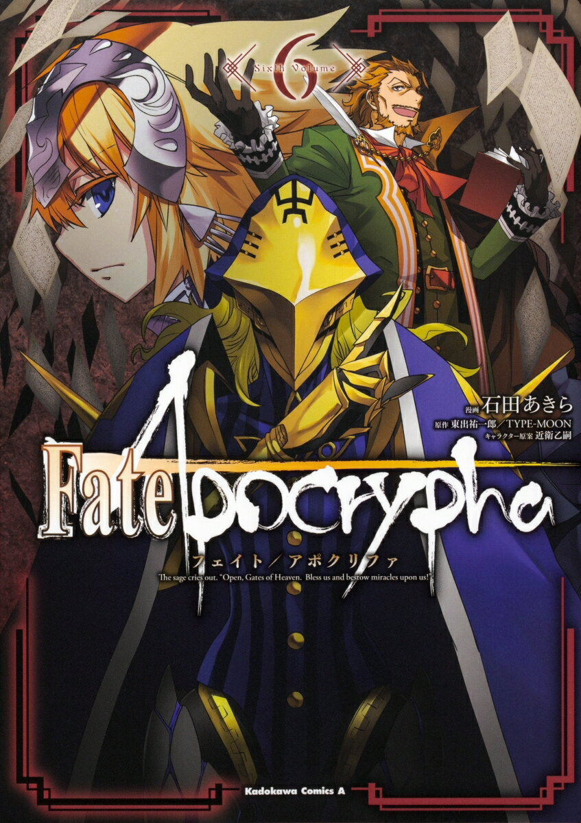 Fate/Apocrypha (6)画像