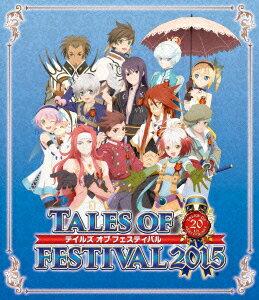 テイルズ オブ フェスティバル 2015(1日目)【Blu-ray】