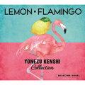 α波オルゴール〜Lemon・Flamingo〜米津玄師コレクション