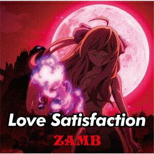 【先着特典】Love Satisfaction (期間生産限定盤 CD+DVD) (両面ポストカード)