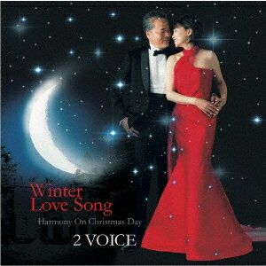 Winter Love Song〜Harmony on Christmas Day〜画像