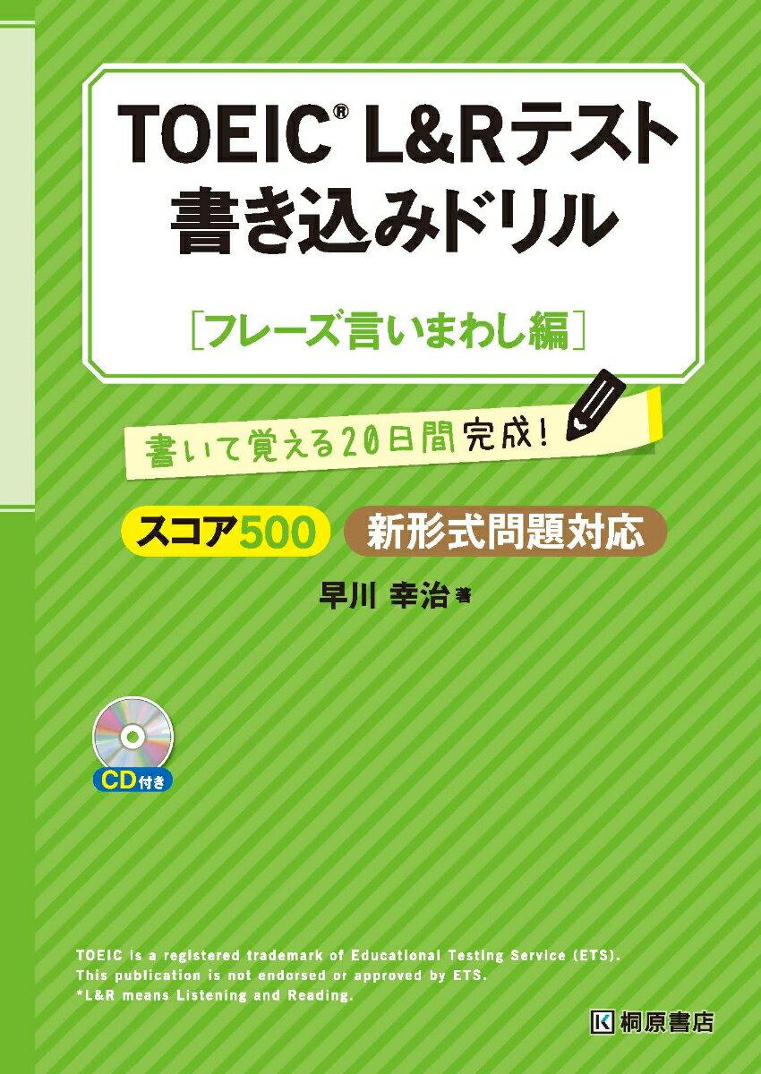 https://item.rakuten.co.jp/book/15112623/