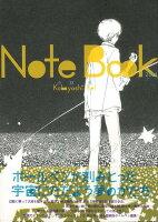 【バーゲン本】Note Book 2014-小林糸作品集