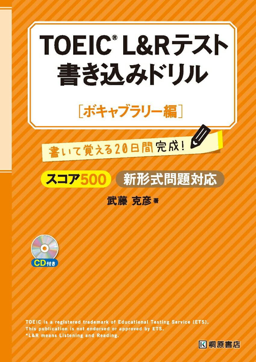 https://item.rakuten.co.jp/book/15112624/