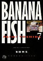 BANANA FISH(7)画像